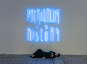 YAEL BARTANA, PATRIARCHY IS HISTORY